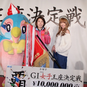 【BOATRACE女子】女子王座決定戦を2連覇! 田口節子選手にインタビュー