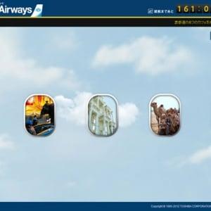 『Flash Airways』で快適な空の旅を? 東芝が航空会社風ティザーサイトを公開