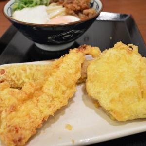 """【速報】丸亀製麺の天ぷらが無料で食べられるぞ! アプリ取得で""""かしわ天""""含む3種のクーポンをゲット【アプリ1周年感謝祭】"""