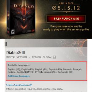 ブリザードのオンラインゲーム『Diablo3』の発売日決定! 韓国や中国に対応してるのに日本語は未対応……