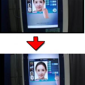 韓国の証明写真が凄い! 撮影後に修正して美人になる機能搭載 「意味なくね?」