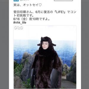 菅田将暉のオットセイ姿に「かわいい……」の声 意外にもコント初挑戦