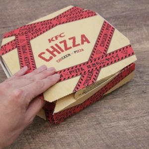 """食べたら""""チキン×ビーフ""""の肉三昧だった  ケンタ『CHIZZA プルコギ』5月30日より登場"""
