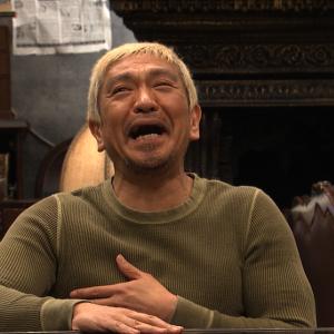 笑いをとるためになぜ人は服を脱ぐのか 松本人志さん監修の『ドキュメンタル』を動物行動学の視点で見る