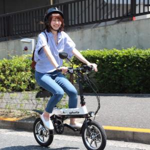 【動画】とにかく気持ちイイ! ハイブリッドバイク『glafit』クラウドファンディングで先行販売開始