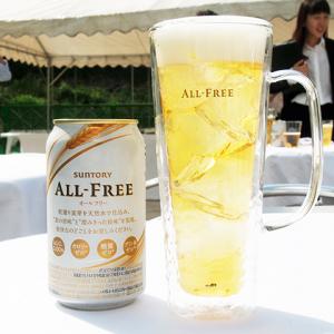 サントリー『オールフリー』をキンキンに!? ノンアルコールビールに氷を入れて飲むと美味しい理由は?