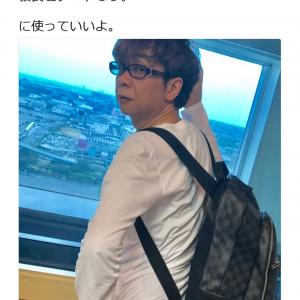 山寺宏一さんの「彼氏とデートなう。に使っていいよ。」 画像つきツイートが大反響!