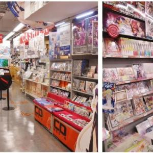 オタクの殿堂『とらのあな』が岡山県に初出店 オープン記念フェアも開催