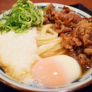 【丸亀製麺】6月6日から3日間『牛とろ玉うどん』が半額の340円に! これ本当に美味しいやつですよ【夜なきうどん】
