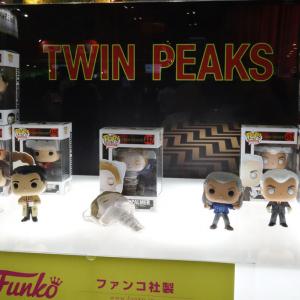 【東京おもちゃショー2017】新シーズンがいよいよ放送の『ツイン・ピークス』フィギュアがホットトイズブースで参考出展