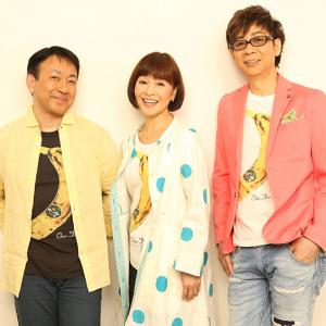 山寺宏一・日高のり子・関俊彦の「バナナフリッターズ」 新曲リリースとライブ迫る! 「明神カフェ」でコラボも