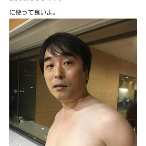 「関さん、いろんな意味ですごいです!!笑」 関智一さんの「彼氏と野球拳なう。に使って良いよ。」ツイート大反響