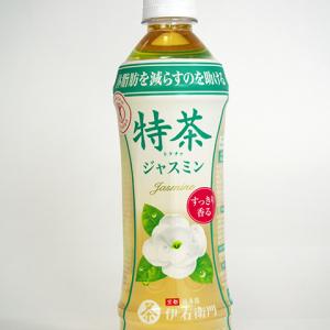 どんな食事にも合いそう! 体脂肪を減らすのを助ける『特茶 ジャスミン』がすっきり美味しい