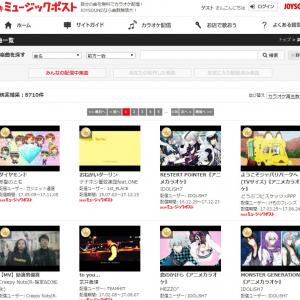 赤髪のとも「ダイヤモンド」 『JOYSOUNDミュージックポスト』で再生回数1位の快挙達成!
