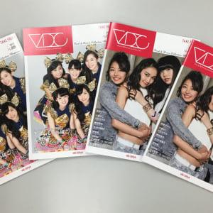 特集は「チームしゃちほこ」&「J☆Dee'Z」! 『VDC Magazine 005』6月16日より無料配布開始