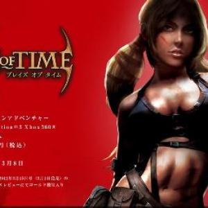 ゲーム実況者が新作ゲームをプレイ 『ブレイズ オブ タイム』実況生放送が22時から開始