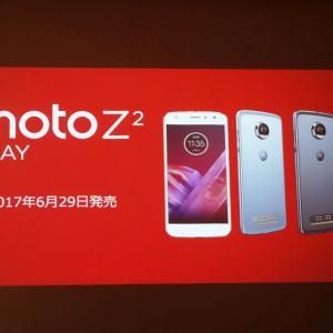 モトローラが薄型・軽量になったスマートフォン『Moto Z2 Play』と着脱可能なアクセサリー『Moto Mods』2製品を発表