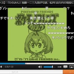 「ポケモノフレンズ」!? 初代ポケモンのサーバルちゃんバージョンOP動画が『niconico』に