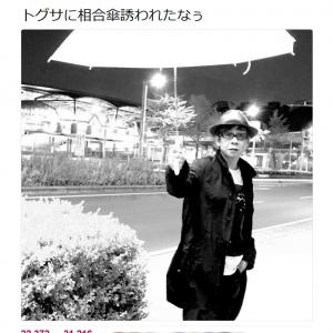 『攻殻機動隊』草薙素子役の田中敦子さん「トグサに相合傘誘われたなぅ」 山寺宏一さんへのツイートが話題に