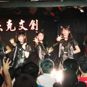 わーすた、初の海外定期ライブ「WASUTA LAND W1」台湾で盛り上がる!