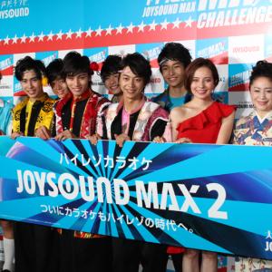 ぺこ&りゅうちぇる、祭nine.、ベッキー、松崎しげる、石川さゆりがカラオケ界を盛り上げる!「JOYSOUND MAX PARTY」レポート