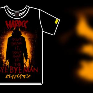 【おわかりいただけただろうか……】名前を知ったら死ぬホラー『バイバイマン』 周りの人を呪いまくれるTシャツ発売!
