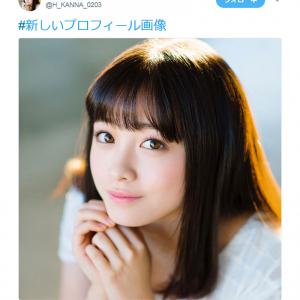 橋本環奈さんの「新しいプロフィール画像」が天使すぎるにもほどがあると話題に