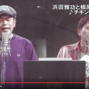 明石家さんまからNMB48まで約2000曲を網羅 よしもと芸人・アーティストの楽曲が各種音楽配信サービスに登場
