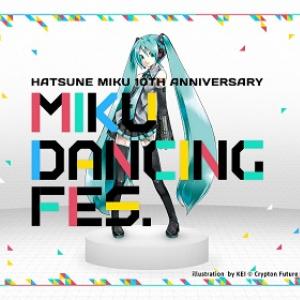 初音ミク10周年間近! Adobeが投稿した絵が踊る『MIKU DANCING FES.』キャンペーンを実施中