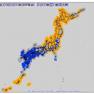 北九州で記録的な大雨 ところで『線状降水帯』ってなあに?