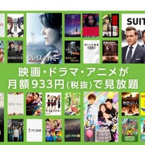 『Hulu』会員はお忘れなく! 不具合お詫びで1000円分のギフト券がもらえる申し込み受付スタート【7/23まで】