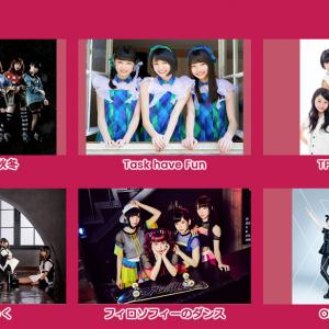アイドルの「ボーカル・ダンス」に注目した「VDC」が初ライブイベント(9月3日渋谷CLUB camelot)