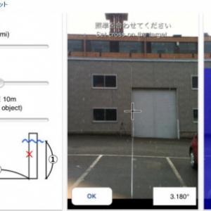 「もし津波が来たら何階まで浸水するの?」 現実の風景で津波を実感できる教育アプリ『AR津波カメラ』