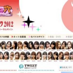 『日テレジェニック2012』開催! 最近のアイドルオーディション事情とは?