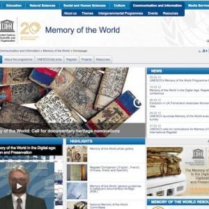 2013年に開かれる「ユネスコ世界記録遺産国際諮問委員会」 開催地は韓国? どこなの?