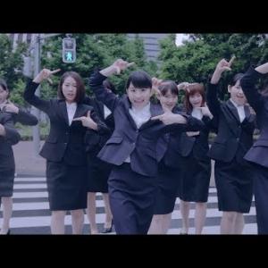 つばきファクトリー『就活センセーション』(GetNews アイドル MV)