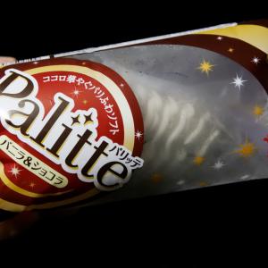 【コンビニアイス全レビュー】グリコ『パリッテ』 チョコの層がバニラと交互にずっとパリパリ