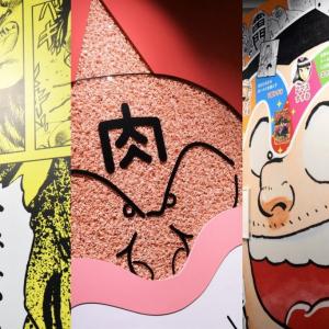 『週刊少年ジャンプ展』見所まとめ 『キャプ翼』『キン肉マン』『こち亀』『ドラゴンボール』原画やグッズが満載!