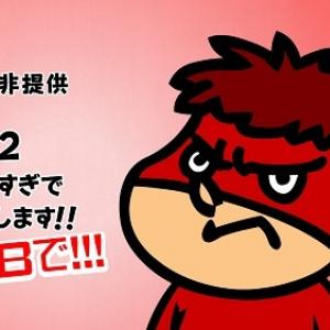 「提供しすぎ」って何? 『秘密結社 鷹の爪』新シリーズのウェブ版『秘密結社 鷹の爪.jp』は5月からサントリー提供に
