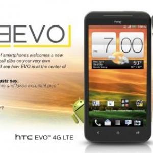 "HTC、""Evo""シリーズ新作「HTC Evo 4G LTE」を発表"