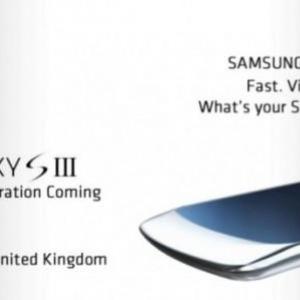 Galaxy S III発表プレスカンファレンスの招待状の画像?