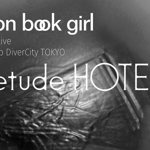 Maison book girl が96分に及ぶワンマンLIVEの内容を動画で全公開(アイドルMV)