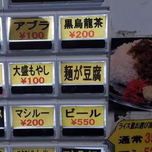 ラーメンの麺を豆腐に!? 二郎インスパイア系「立川マシマシ」のサービスが好評