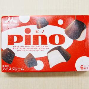 【コンビニアイス全レビュー】森永『ピノ』 どうしてピノはおいしいの