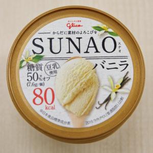 【コンビニアイス全レビュー】グリコ『SUNAO / スナオ バニラ』 低カロリーとは思えない「しっかり濃厚さ」