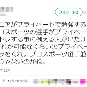 日本の生産性が上がらない理由!? 「仕事を頑張っても報われない」という意見に共感多数