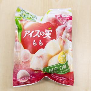 【コンビニアイス全レビュー】グリコ『アイスの実 もも』 果肉68%の安定感