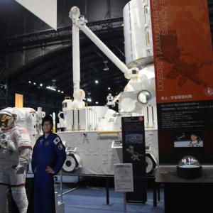 入場無料ってマジか?! 大人も子供も宇宙博士になれる「JAXA」の常設展示館「スペースドーム」
