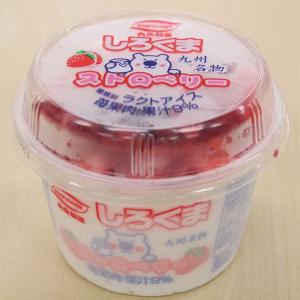 【コンビニアイス全レビュー】フローズンいちごがドッサリ乗った贅沢アイスはこれだ! 丸永製菓『しろくまストロベリー』