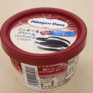【コンビニアイス全レビュー】いつでも側にいてほしい定番アイスなのです  ハーゲンダッツ『ミニカップ クッキー&クリーム』